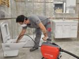 BEĞENDİ Kanalizasyon Lavabo Açma Petek Baca Temizleme