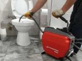 KIRAÇ Petek Baca Temizleme Kanalizasyon Lavabo Açma